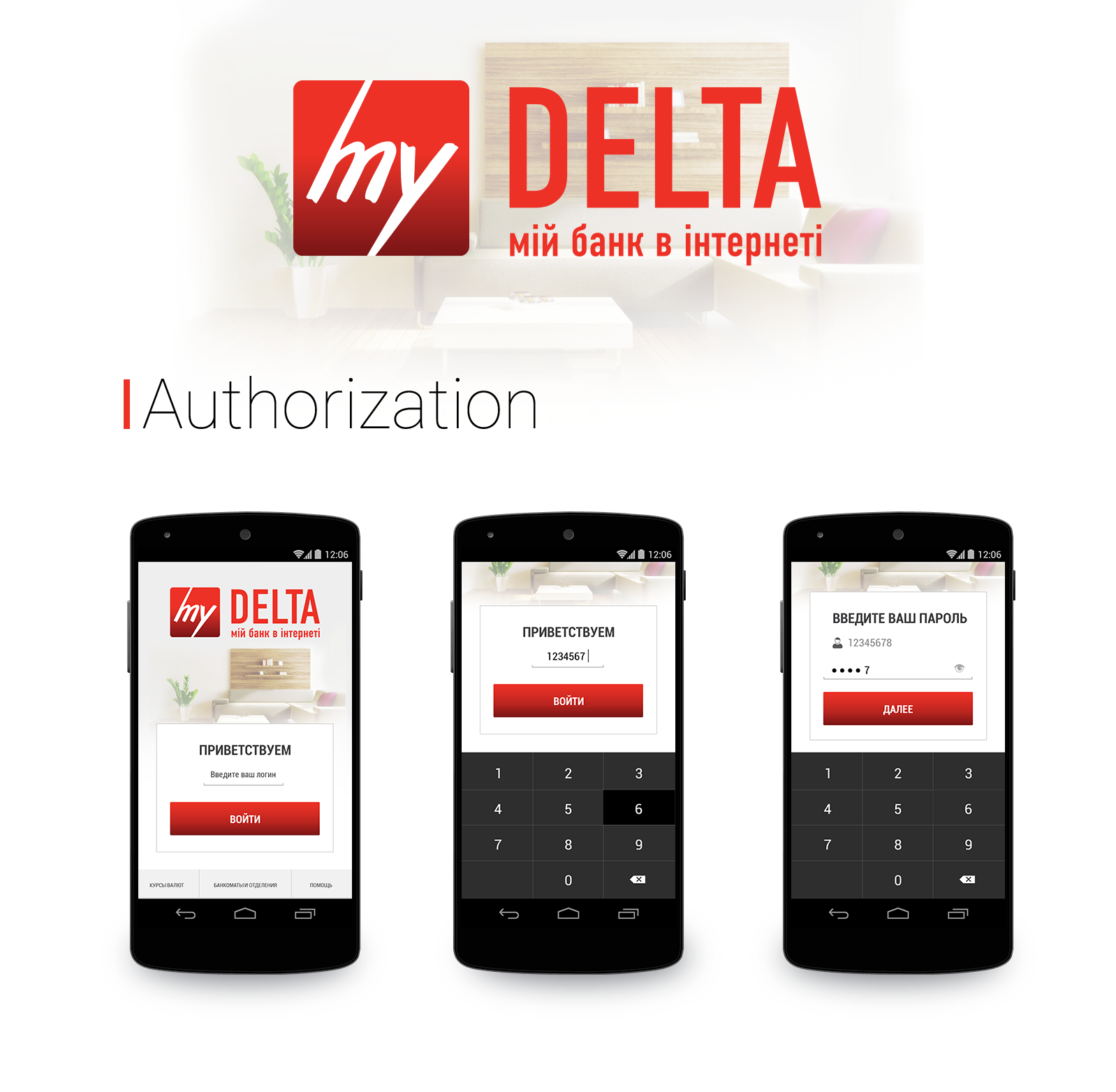 Delta-Bank-authorization